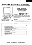 Sharp 19SV111 Service manual