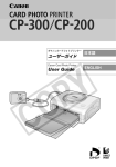 Canon CP-300 Specifications