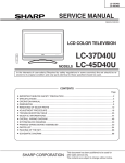 Sharp LC-37D40U Service manual