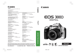 Canon EOS EOS 300D Instruction manual