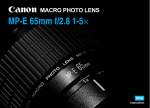Canon Macro Twin Lite MT-24EX Specifications
