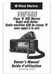 West Marine VHF680 Owner`s manual