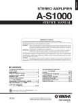 Yamaha T-S1000 Service manual