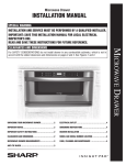 Sharp KB-6015KS Installation manual
