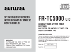 Aiwa FR-TC5000 Operating instructions