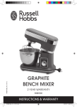 GRAPHITE BENCH MIxER