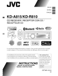 Alpine KD-A815 Specifications