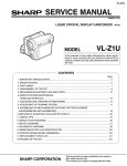 Sharp VL-Z1U Service manual