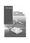 Elmo HV-7100SX Instruction manual